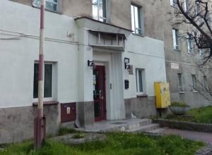 dom_sasiedzki